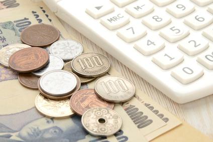 固定資産税のイメージ写真