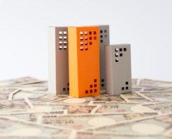 マンションを売却する為にかかる広告費は、誰が支払うの?