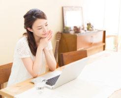 マンション売却における値下げのタイミングと効果的な時期