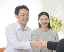 高く売るために質の良い営業マンを見極める方法