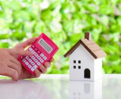住み替えローンとつなぎ融資の違いとは?
