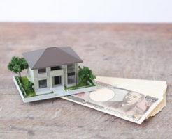【宅建士監修】住み替えの仲介手数料っていくらなの?