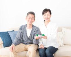 マンションの住み替えは売り先行と購い先行、どっちがいい?