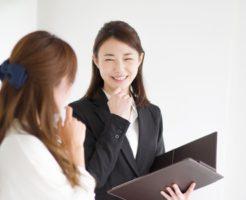 【宅建士監修】査定は複数の不動産会社に依頼すべき3つの理由
