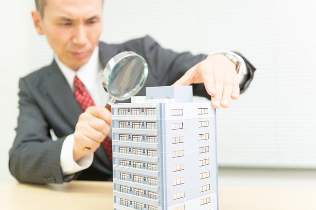 【宅建士執筆】マンション売却時の不動産会社の査定方法