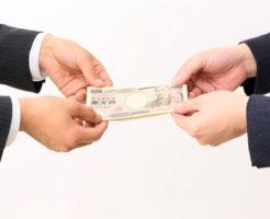 マンション売却後、住宅ローン保証料はいくら返金されるの?