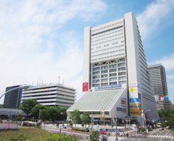 中野駅の写真