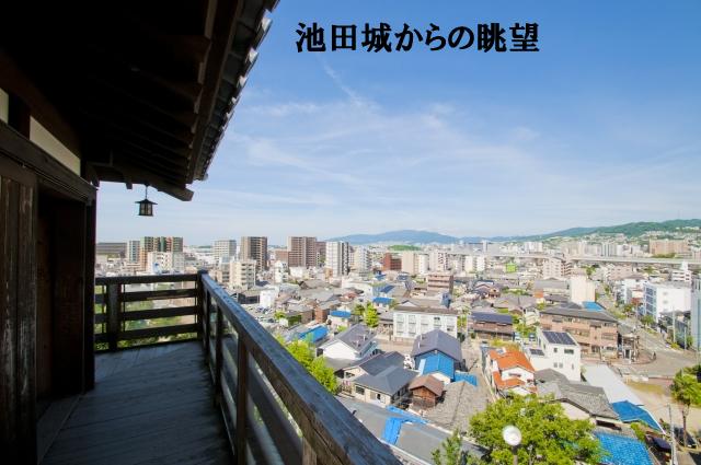 池田市のイメージ写真