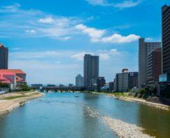 宝塚市のイメージ写真